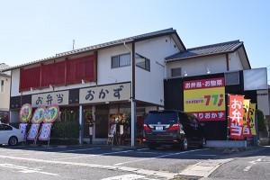 OKAZUYA 77's